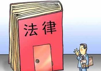 诈骗罪与合同诈骗罪的区别