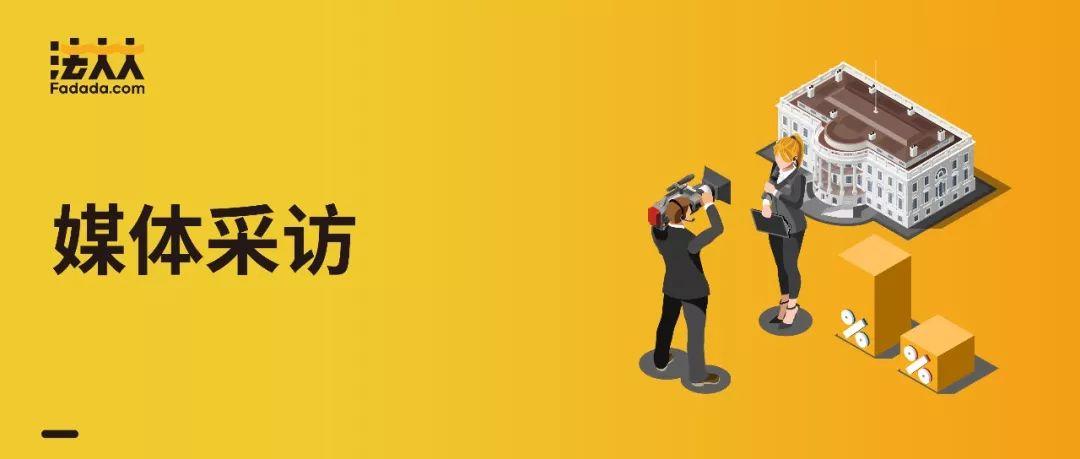 林开辉:劳动合同签署,如何提效95%?