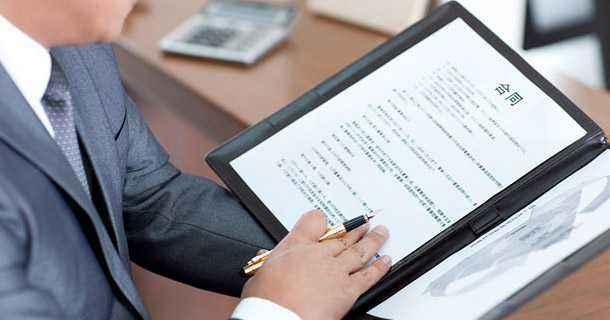 電子合同管理系統——大型企業合同管理必殺器