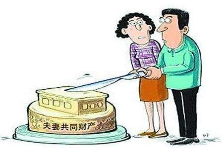 如何分割再婚夫妻离婚财产