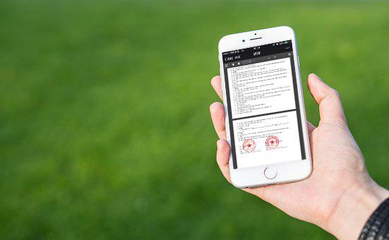 简单易用的免费电子签约平台推荐