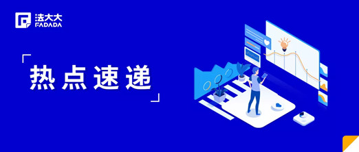 热点!深圳发文大力推广电子签名