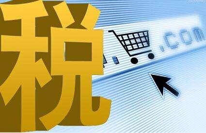 《中华人民共和国税收管理法》全文