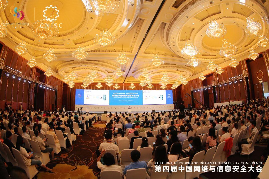 """获""""最佳实践奖"""",法大大亮相中国网络与信息安全大会"""