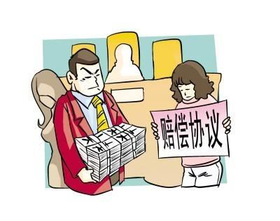 有哪些方式承担合同违约责任,赔偿的规定又有哪些?