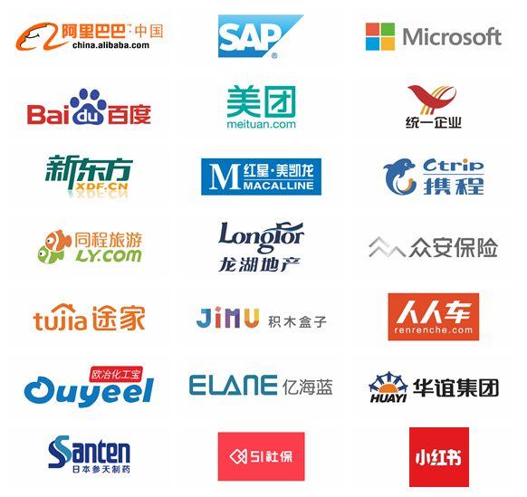 法大大部分合作代表,其中阿里巴巴、SAP、微軟(中國)均為生態合作伙伴.jpg