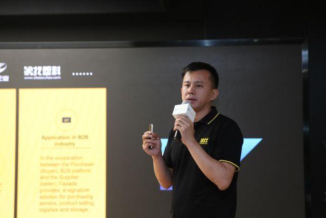 联合创新,合作共赢-SAP 中国联合创新中心亮相升级