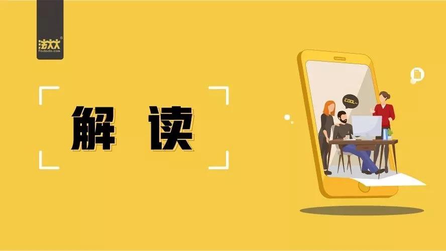 """独家:权威律所为你深度解析网贷""""108条"""""""