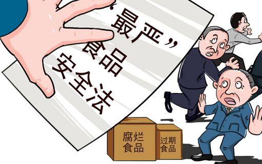 《中华人民共和国食品安全法》全文▪上