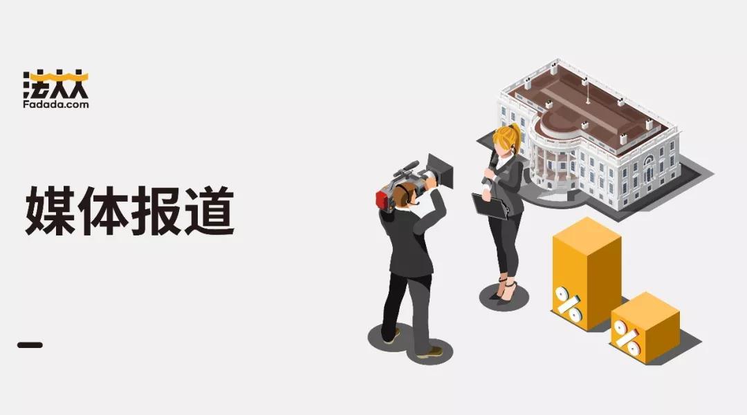 """""""双创""""代表黄翔,接受《晶报》专访"""