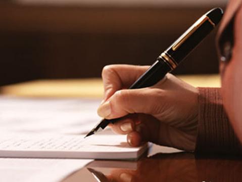 电子签名怎么签才有效?
