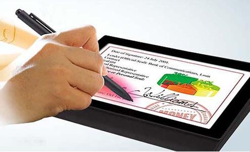 案例分析:电子签约有效吗?