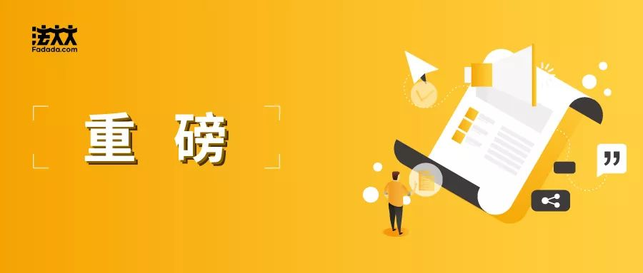 北京高院及劳动争议仲裁委发文,再明确电子合同效力!(附全文)