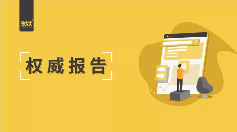 (10月16日)企业服务投融资动态——联易融,蚂蚁金服