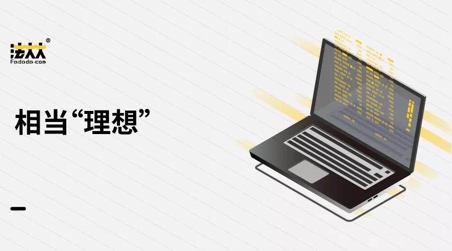 中国电信与法大大战略合作,推出办公自动化(送彩金的娱乐平台云)