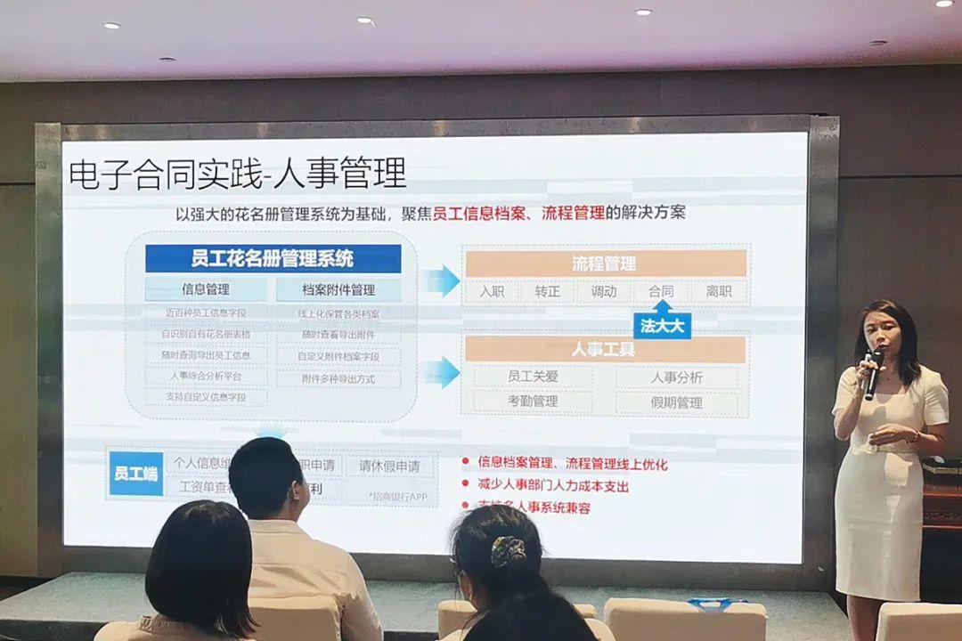 招商银行盈隆片区行长陈夏虹