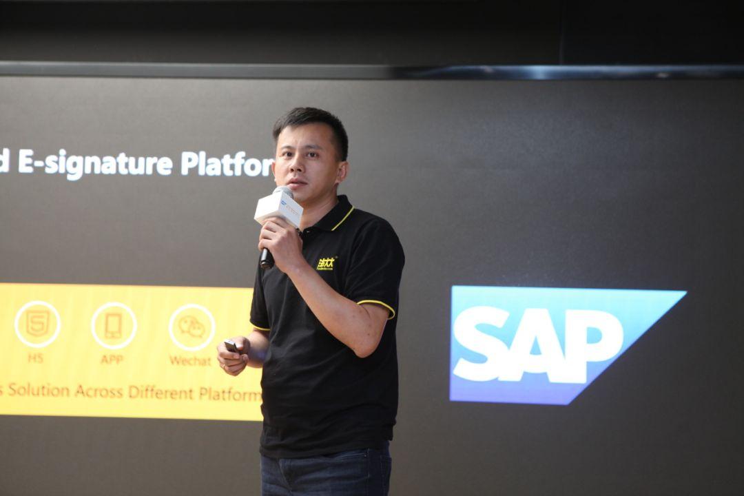 """借力SAP联合创新,看法大大如何稳坐电子签名领域""""C位"""""""