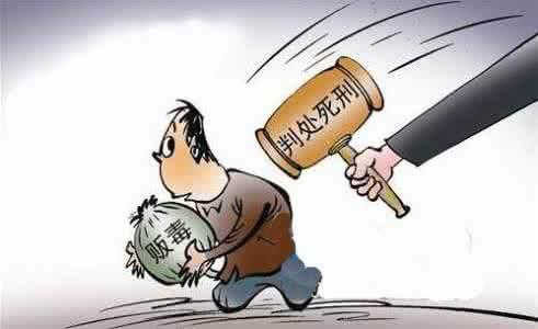 非法持有毒品的量刑标准