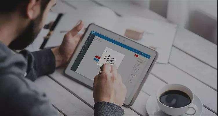 电子公章优势解读:助力企业办公全流程电子化