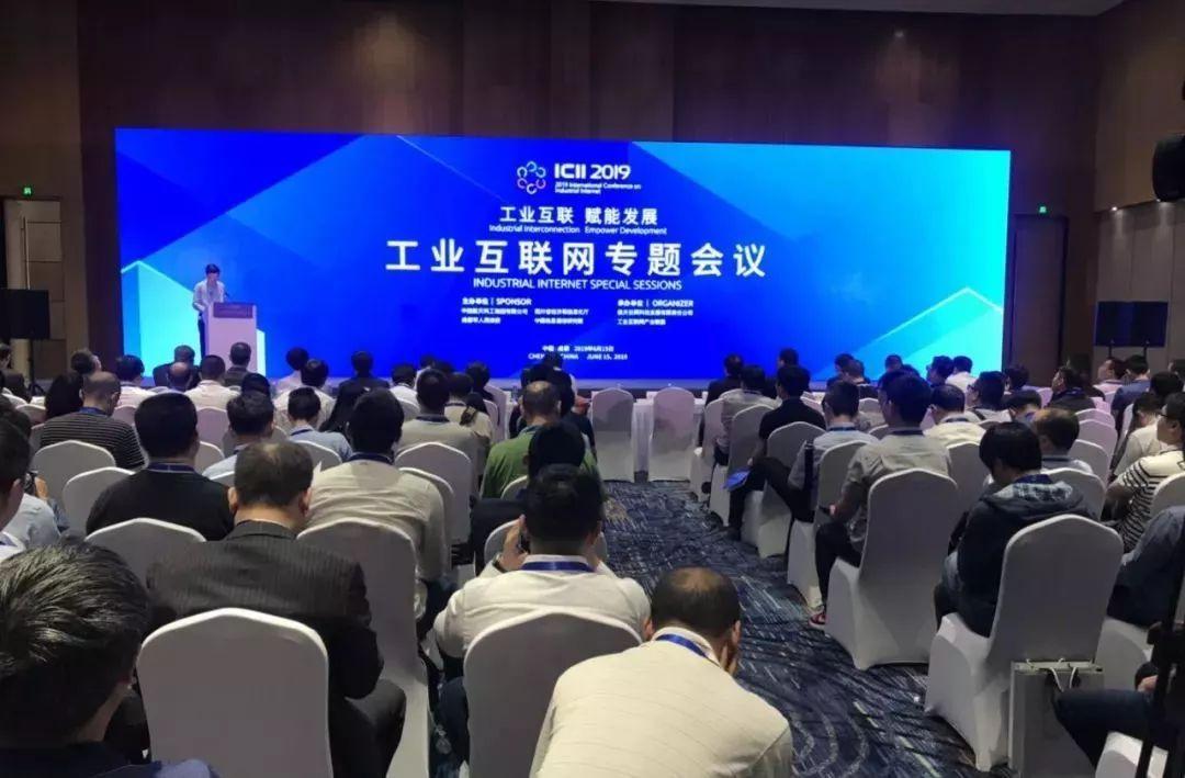 """法大大荣膺""""航天云网杯""""创新大赛二等奖"""