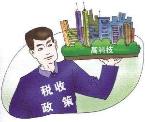 《中华人民共和国企业所得税法》全文