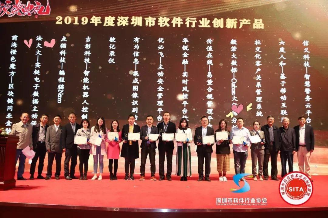 法大大联合创始人兼首席法务官梅臻律师代表领奖(右5)