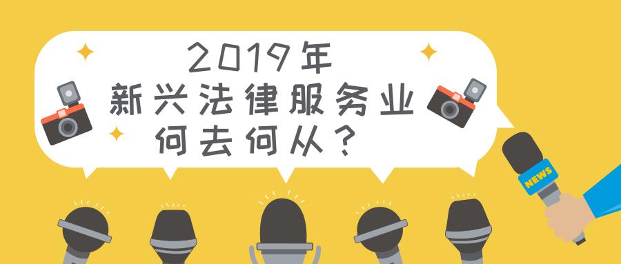 梅臻律师接受律新社采访(全文)