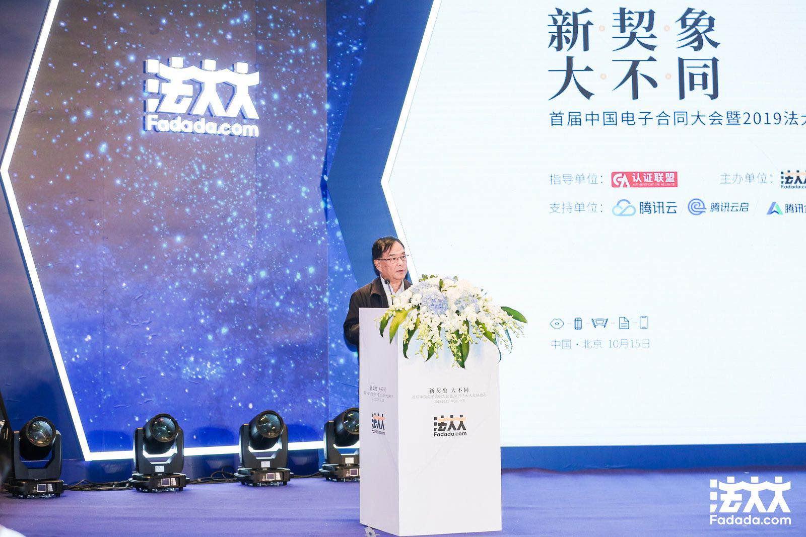 """张宇泉:电子合同是人力资源建立""""四化""""体系的重要节点"""