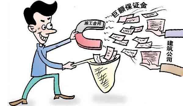 合同诈骗的常见种类及手段
