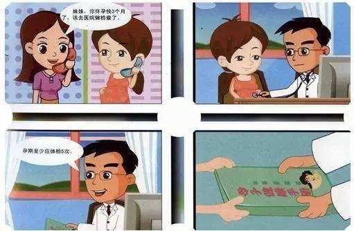 《中华人民共和国母婴保健法》全文