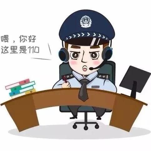 《中华人民共和国人民警察法》全文
