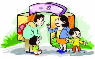 《中华人民共和国教育法》全文