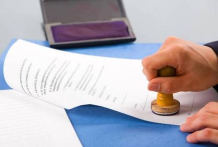 打印的电子印章有法律效力吗?
