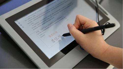 企业电子公章管理需要注意哪些问题?