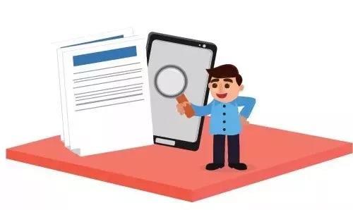 旅行社电子合同怎么签?有效吗?