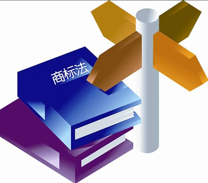 《中华人民共和国商标法实施条例》全文